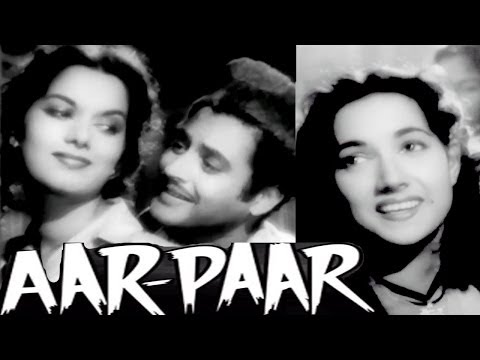 Aar Paar : All Songs Jukebox | Geeta Dutt, Mohammed Rafi, Shamshad Begum | Bollywood Hindi Songs