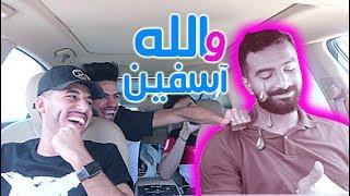 مقالب السفر - مادخلونا دبي - ردة ففعل العيال !!