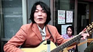 【MV】井乃頭蓄音団「親が泣く」