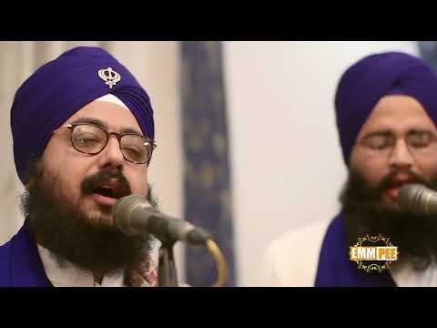 Maa Gujri Karma Wali Hai Full Video ਮਾਂ ਗੁੱਜਰੀ ਕਰਮਾਂ ਵਾਲੀ ਹੈ Bhai Ranjit Singh Dharianwale 07