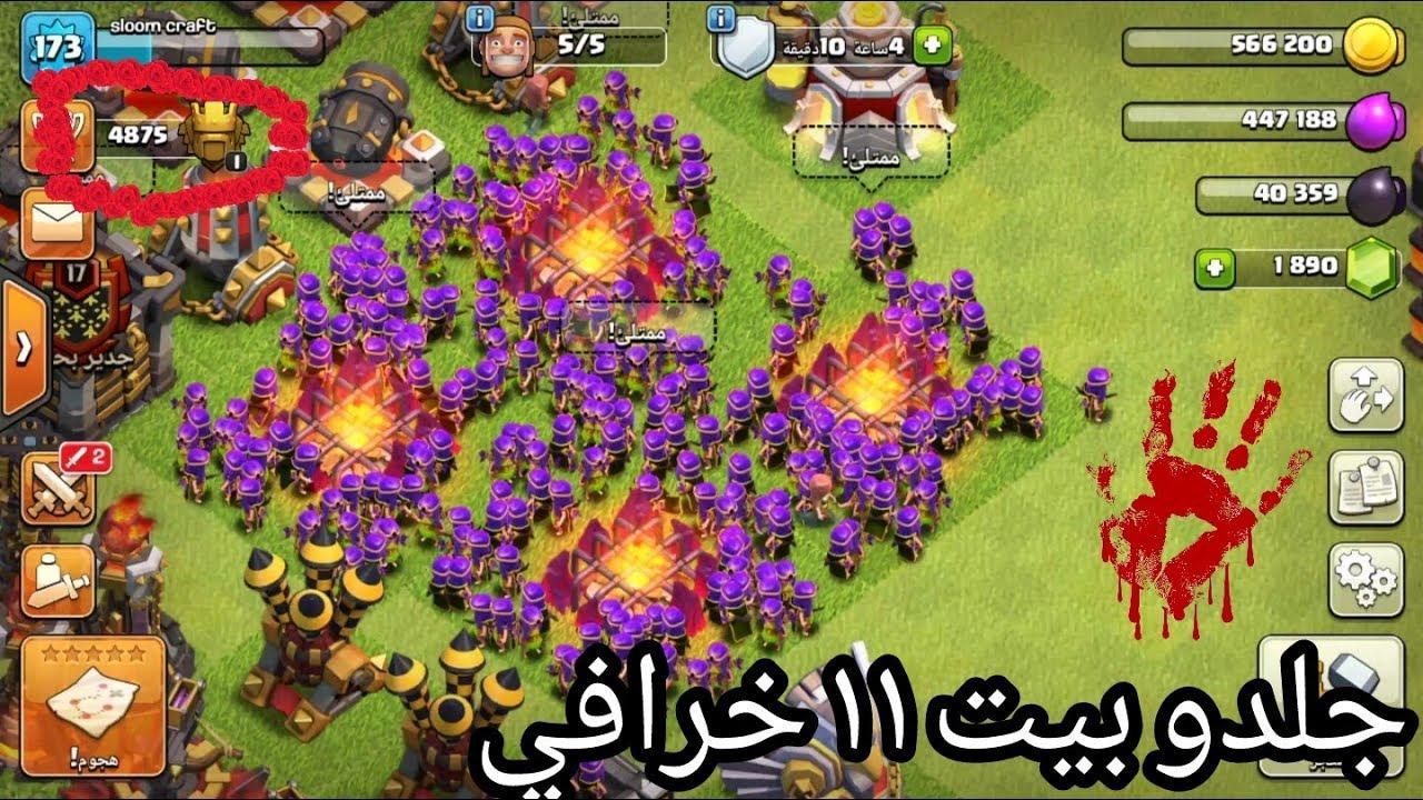 انصدمت هجوم فل ارشر 260 الشياطين البنفسجيات!! |كلاش اوف كلانس