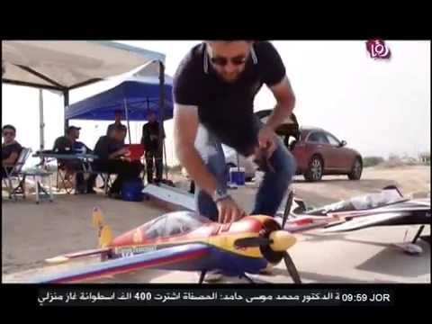 RC Falcons Flight activity- Dead Sea  Fri 21-11-2014