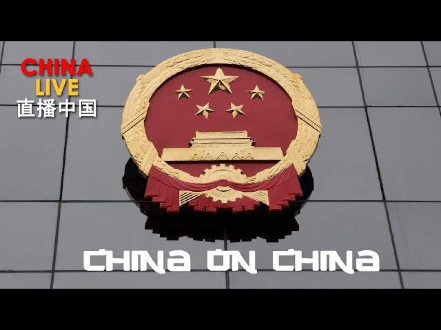 China's road to superpower: 《China on China》(1/8) - How the change begins