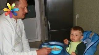 Как накормить ребенка мясом? Избирательный аппетит детей (повтор)