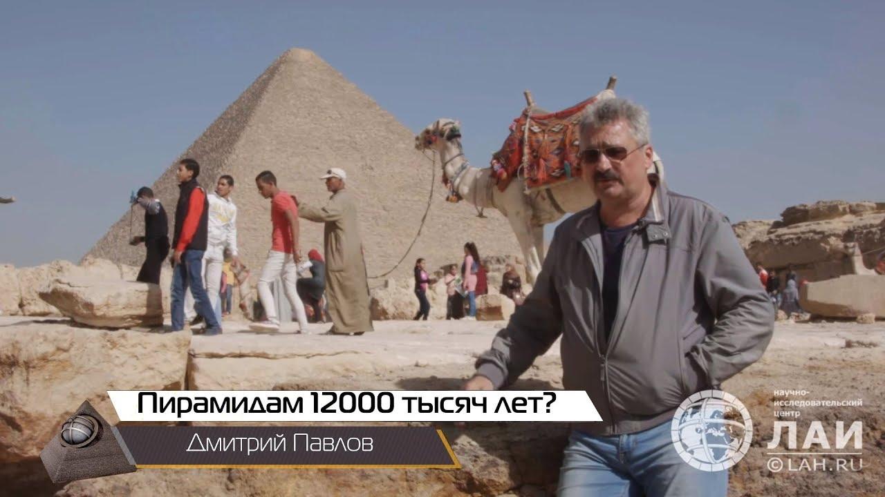 Картинки по запросу Дмитрий Павлов: Тайна Медумской пирамиды