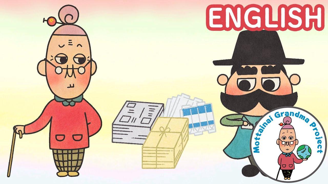 Mottainai Grandma Goes to Magic Land【ANIME / OFFICIAL】- ENGLISH