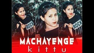 emiway machayenge lyrics ringtone download