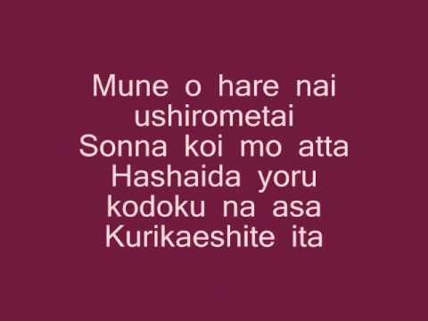 Ayumi Hamasaki Last Angel Lyrics