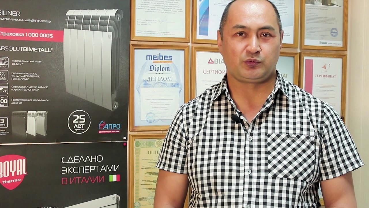 Укладка клинкерной плитки в Астрахани. Технология. - YouTube