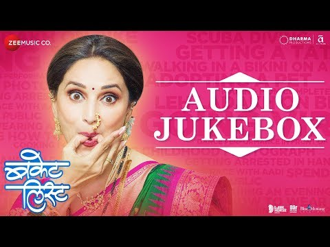 Bucket List - Full Movie Audio Jukebox | Sumeet Raghvan & Madhuri Dixit-Nene | Rohan Rohan