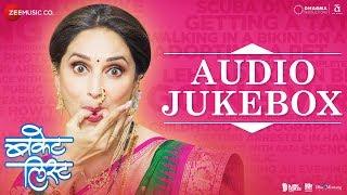 Bucket List - Full Movie Audio Jukebox | Sumeet Raghvan & Madhuri Dixit-Nene | Rohan Rohan