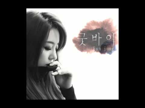Eunjung Goodbye (Korea Ver) Instrumental