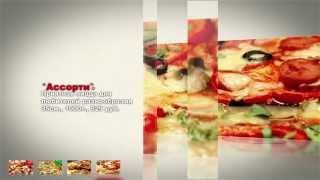 Доставка пиццы. Видеоменю(, 2013-07-09T23:07:43.000Z)