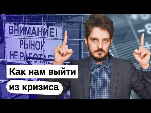 Почему Россия 10 лет не развивается