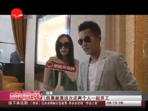 [Interview] Hawick Lau and Yang Mi at Paris