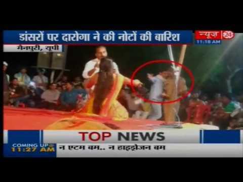 Sub Inspector shower money on bar dancers in Mainpuri