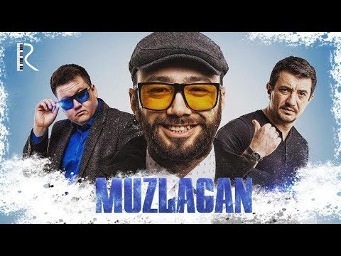 Muzlagan (o'zbek film) | Музлаган (узбекфильм) 2018 #UydaQoling