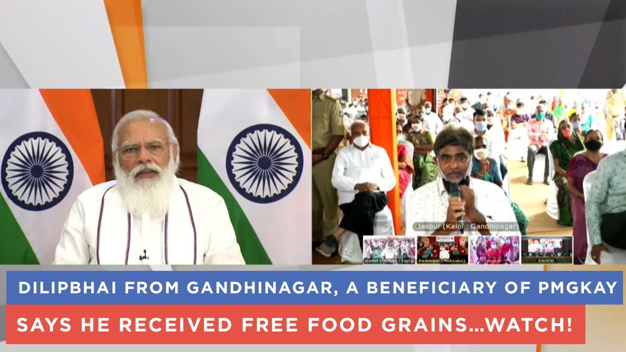 Dilipbhai from Gandhinagar, a beneficiary of PMGKAY says he received free food grains…Watch!