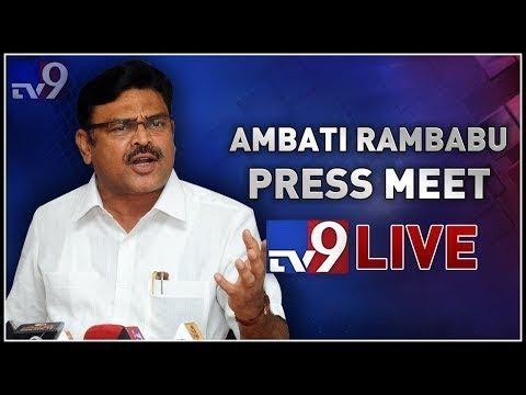 YCP Ambati Rambabu Press Meet LIVE    Vijayawada - TV9