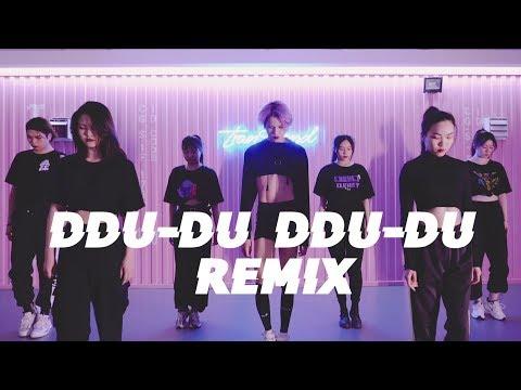 【全盛舞蹈工作室】超炸!BLACKPINK《DU - DUU DU-DUU》REMIX编舞练习室