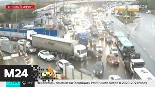 """Смотреть видео """"Утро"""": затруднения возникли на Варшавском шоссе - Москва 24 онлайн"""