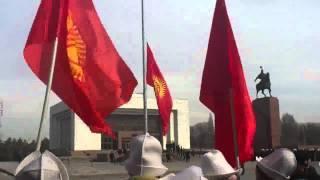 Порвался Гос. Флаг Кыргызстана на возвышении(Смотрите на самый кончик флага (в начале видео) Бишкек (АКИpress) - Сегодня в Бишкеке на площади Ала-Тоо состоял..., 2012-03-05T09:27:49.000Z)