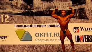 Игорь Гостюнин на Чемпионате России 2012. By www.Iron-CLUB.ru