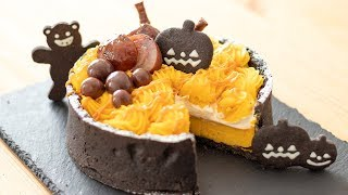 Pumpkin Pudding Tart