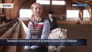 «Галопом в Рио»: как Мария Шувалова готовит коня к трехзвездочному турниру