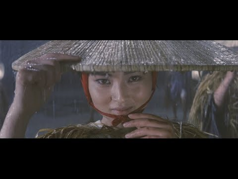 [HD] Blind Woman's Curse 怪談昇り竜 (1970) | Intro Fight / Credits