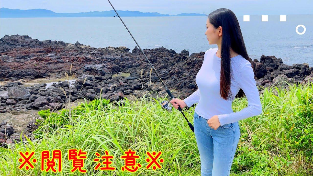 100匹のナメクジ餌付けて大量に釣れた魚がこれだ!(笑)