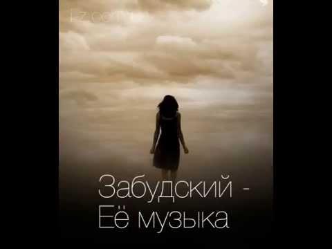 Песня Рогов Роман feat Нстя - Только лишь.. в mp3 256kbps