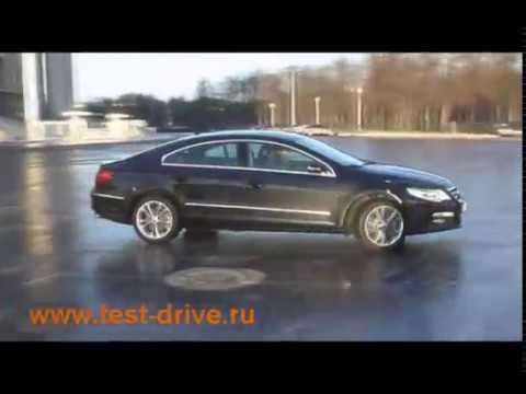 профессиональный тест драйв volkswagen passat cc