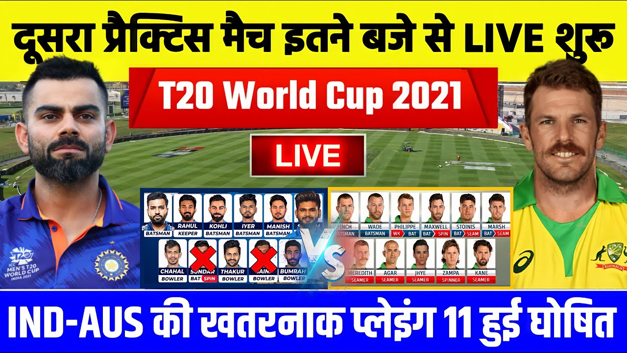 T20 World Cup 2021 : India Vs Australia 2nd Warm-up Match Playing 11, Preview, Live, New Timing