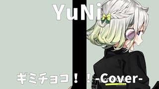 BABYMETAL/ギミチョコ!!【Covered by YuNi】
