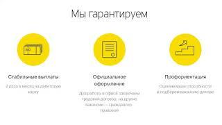 Удаленная работа без опыта | удаленная работа через интернет| з.п 60000 р