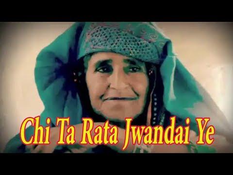 Chi Ta Rata Jwandai Ye   Pashto Sad Song   Special Tribute Mothers