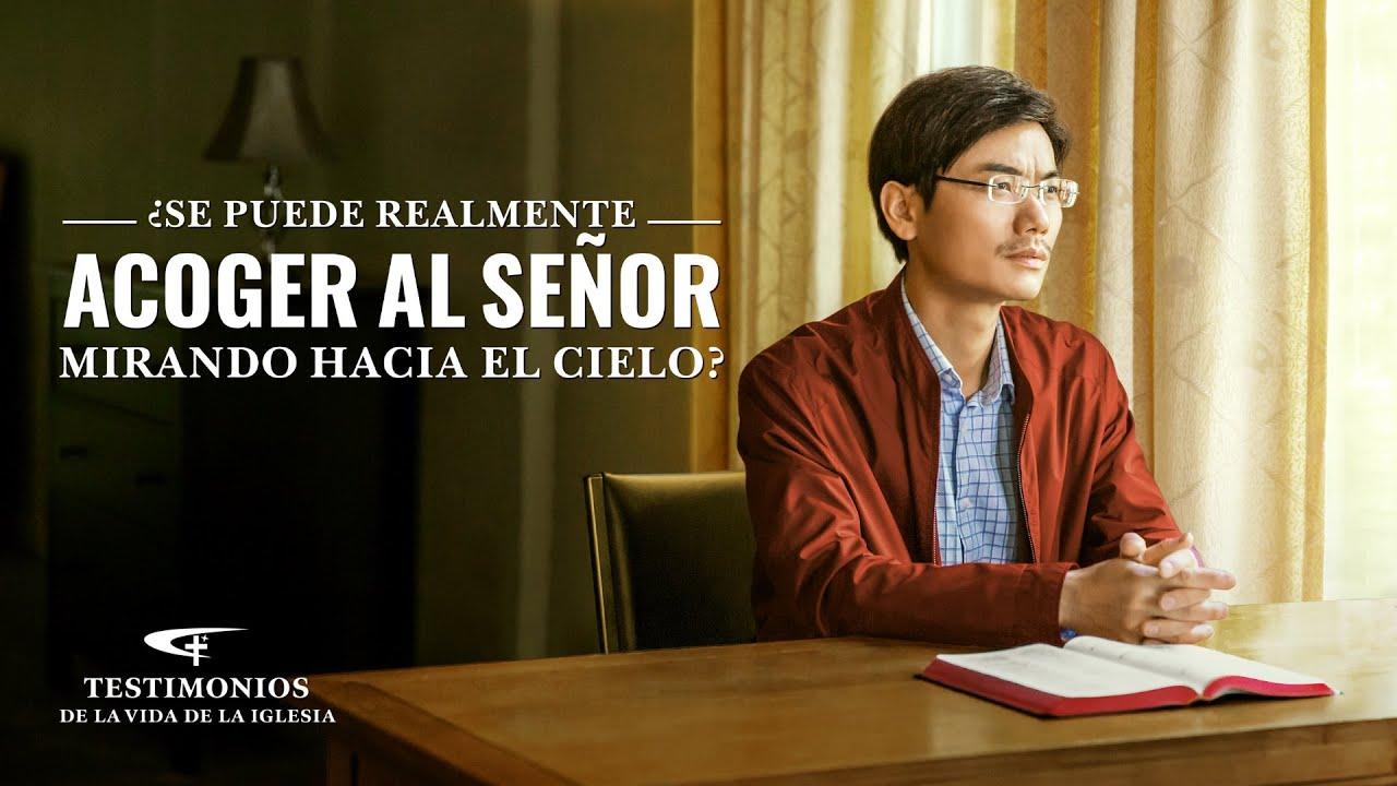 Testimonio cristiano en español 2020 | ¿Se puede realmente acoger al Señor mirando hacia el cielo?