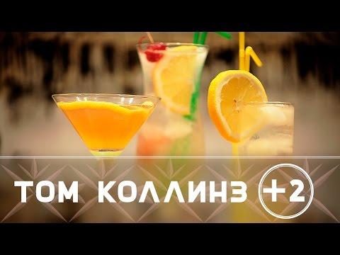 Daiquiri bar - легендарный коктейльный бар