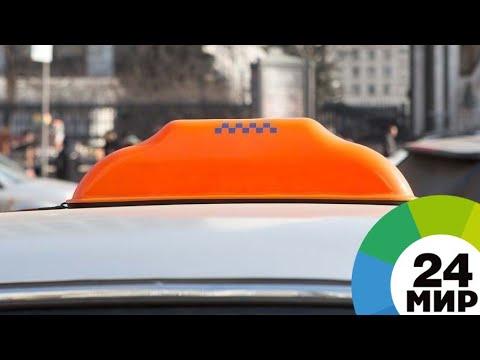 Полвека за рулем: бабушка-таксист из Самары ломает стереотипы - МИР 24