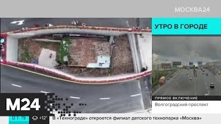 Фото Космодром Илона Маска и спор между Турцией и Грецией - Москва 24