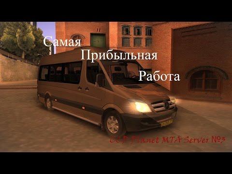 КАК БЫСТРО ЗАРАБОТАТЬ ДЕНЕГ НА CCDPLANET! Работа междугороднего автобуса