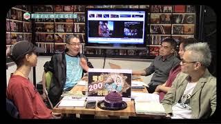 花冧電台《電影誘讀》ep200 - 登月第一人 1/4 頭啖湯:誘讀200