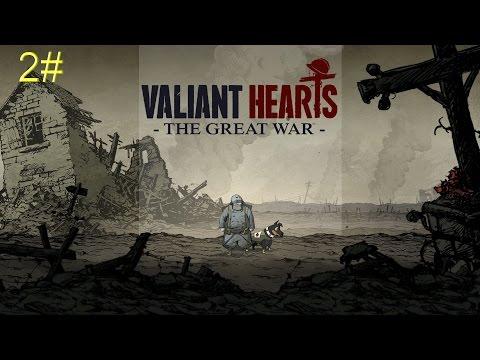 Valiant Hearts The Great War 2# |