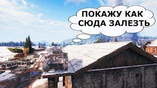 ПРИКОЛЬНЫЕ моменты из World of Tanks #87