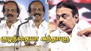 விஜயகாந்த் நிலைமை கலங்கிய லியோனி | Dindugal i Leoni Latest Speech About vijayakanth