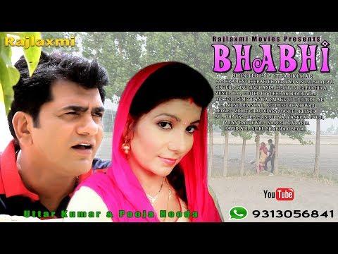 भाभी || Bhabhi || Uttar Kumar & Pooja Hooda | Music - TR | Haryanvi Song