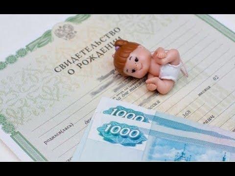 Владимир Владимиров ответил на вопросы по выплатам семьям в ситуации коронавируса