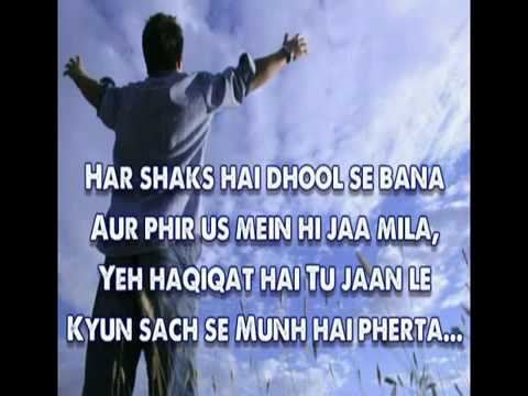 Hindi Lyrics 4 U: Lyrics Of