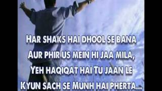 Aye Khuda Gir Gaya with Lyrics - Murder 2 - YouTube.mp4